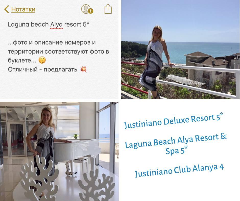 Laguna Beach Alya Resort & Spa 5*/Justiniano Deluxe Resort 5*