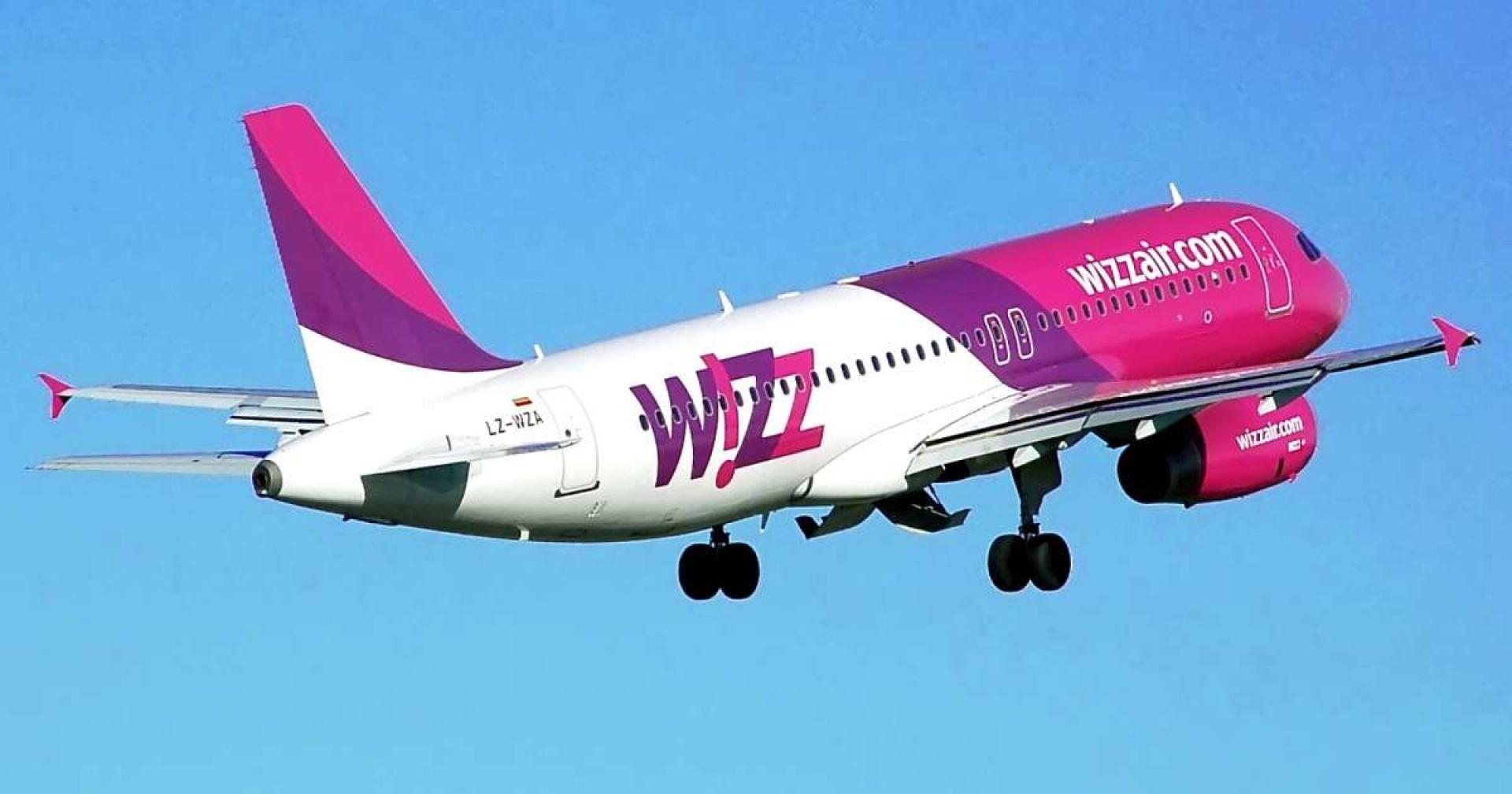 Wizz Air не відновить українські рейси до 15 червня, як повертати кошти?